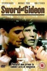 Sword of Gideon - Sabia răzbunării (1986)