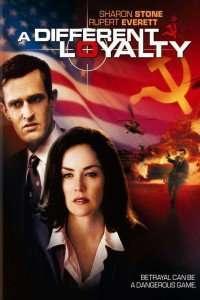 A Different Loyalty - Labirintul trecutului (2004)