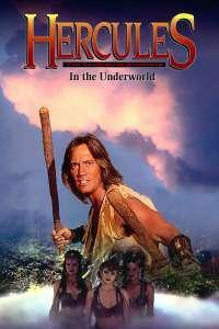 Hercules in the Underworld – Hercule în Infern (1994)