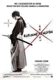 Rurôni Kenshin: Meiji kenkaku roman tan (2012) - filme online