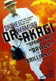 Kanzo sensei - Dr. Akagi (1998) - filme online