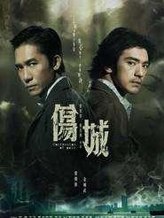 Seung sing - Confesiuni dureroase (2006)