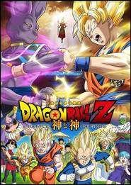 Dragon Ball Z: Battle of Gods (2013) - filme online