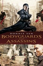 Shi yue wei cheng (2009) – Bodyguarzi și asasini