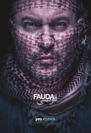 Fauda ( 2015 ) - Serial TV - Sezonul 1