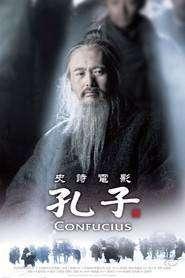 Confucius (2009) - film online gratis subtitrat