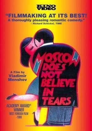 Moskva slezam ne verit – Moscova nu crede în lacrimi (1980)