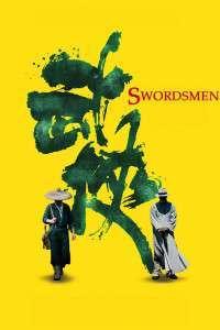 Wu xia - Dragon (2011) - filme online