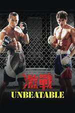 Ji zhan – Unbeatable (2013)