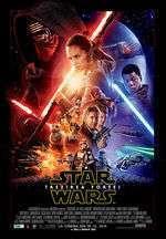 Star Wars: Episode VII - The Force Awakens - Star Wars: Trezirea Forței (2015)