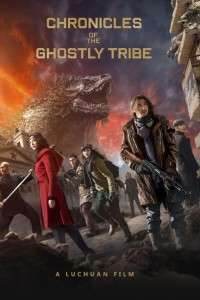 Jiu ceng yao ta – Chronicles of the Ghostly Tribe (2015) – filme online