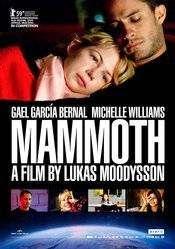 Mammut (2009)