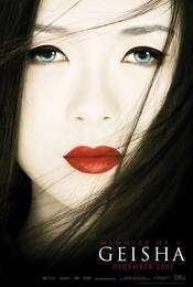 Memoirs of a Geisha - Memoriile unei Gheişe (2005)