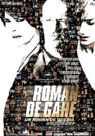 Roman de gare – Un roman de duzină (2007)
