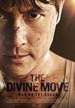 Sin-ui Hansu - The Divine Move (2014)