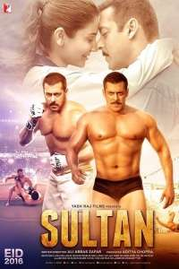 Sultan (2016) - filme online