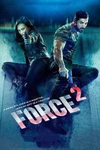 Force 2 (2016) - filme online