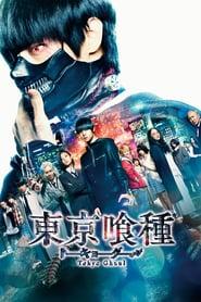 Tokyo Ghoul (2017) - filme online