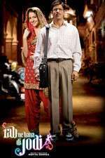 Rab Ne Bana Di Jodi - Dragoste în paşi de dans (2008) - filme online