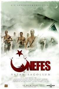 Nefes: Vatan Sagolsun - The Breath (2009) - filme online