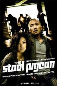 Sin yan - The Stool Pigeon (2010) - filme online