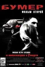 Bumer: Film vtoroy – BMW 2 (2006) – filme online