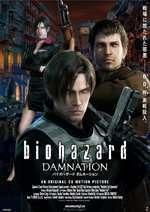 Biohazard: Damnation (2012)  - filme online