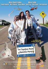 To gamilio party - Bang-Bang Wedding ! (2008)