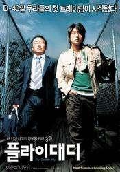 Fly, Daddy, Fly (2006) – online gratis subtitrat