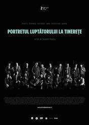 Portretul luptătorului la tinereţe (2010) – film online