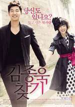 Kim-jong-wook-chat-gi - Finding Mr Destiny (2010) - filme online
