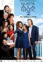 My Big Fat Greek Wedding 2 - Nuntă á la grec 2 (2016)