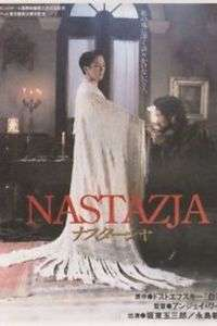 Nastazja - Nastasya (1994) - filme online