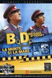 B.D. la munte și la mare (1971) – filme online