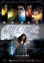 Magic to Win ( 2011 ) - filme online gratis