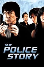 San ging chaat goo si (2004) - Politist la ananghie