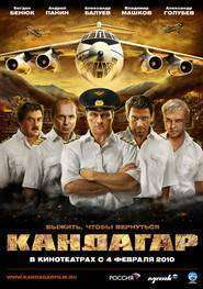 Kandagar (2010) - filme online