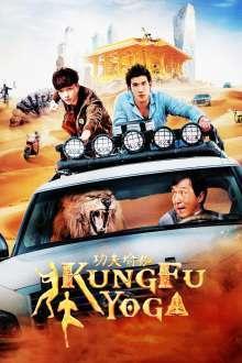 Gong fu yu jia - Kung Fu Yoga (2017) - filme online