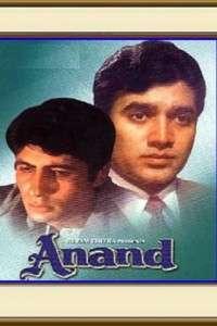 Anand (1971) - filme online