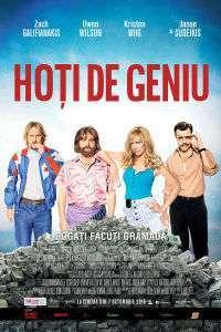 Masterminds - Hoţi de geniu (2016) - filme online