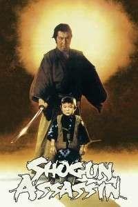 Shogun Assassin (1980) - filme online subtitrate