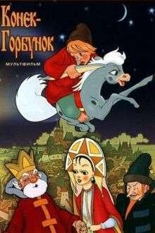 Konyok-Gorbunok – Căluţul cocoşat (1947) – filme online