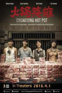Chongqing Hot Pot (2016) - filme online