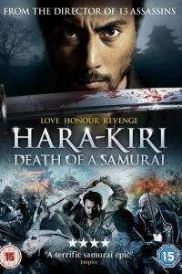 Ichimei - Hara-Kiri: Death of a Samurai (2011) - filme online