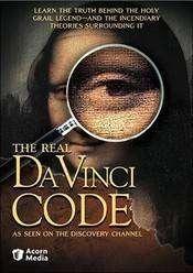 The Real Da Vinci Code (2005) - filme online