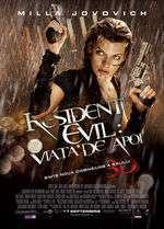 Resident Evil: Afterlife - Resident Evil : Viața de apoi (2010) - filme online