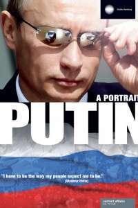 I, Putin: A Portrait - Eu, Putin, povestea unei vieți (2012) - filme online