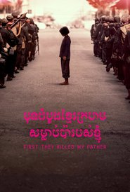 First They Killed My Father (2017) - filme online