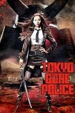 Tôkyô zankoku keisatsu – Tokyo Gore Police ( 2008)