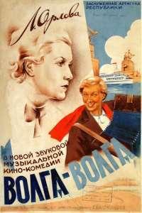 Volga - Volga (1938) - filme online